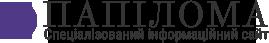 Інформаційний портал про вірус папіломи людини
